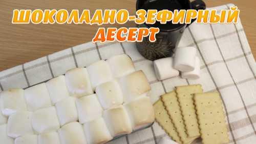 как приготовить котлеты из семги простые и доступные рецепты
