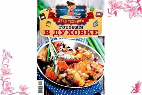 готовим филе курицы в сырном кляре и с майонезом на сковороде или в духовке